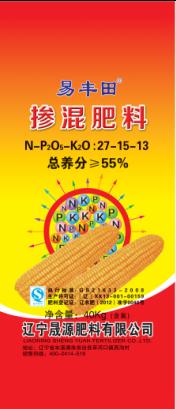 竞博app官方下载-首页高氮常规竞博app官方下载